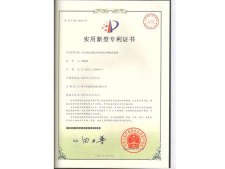 18触发系统专利