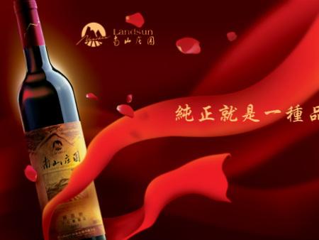 紅酒行業采用O2O模式的四大好處