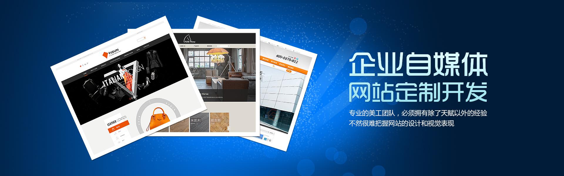 肇庆市诚一网络技术有限公司为粤西的企事业单位提供了网络营销策划服务与支持,主要提供搜索引擎营销、病毒性营销、品牌营销等服务。