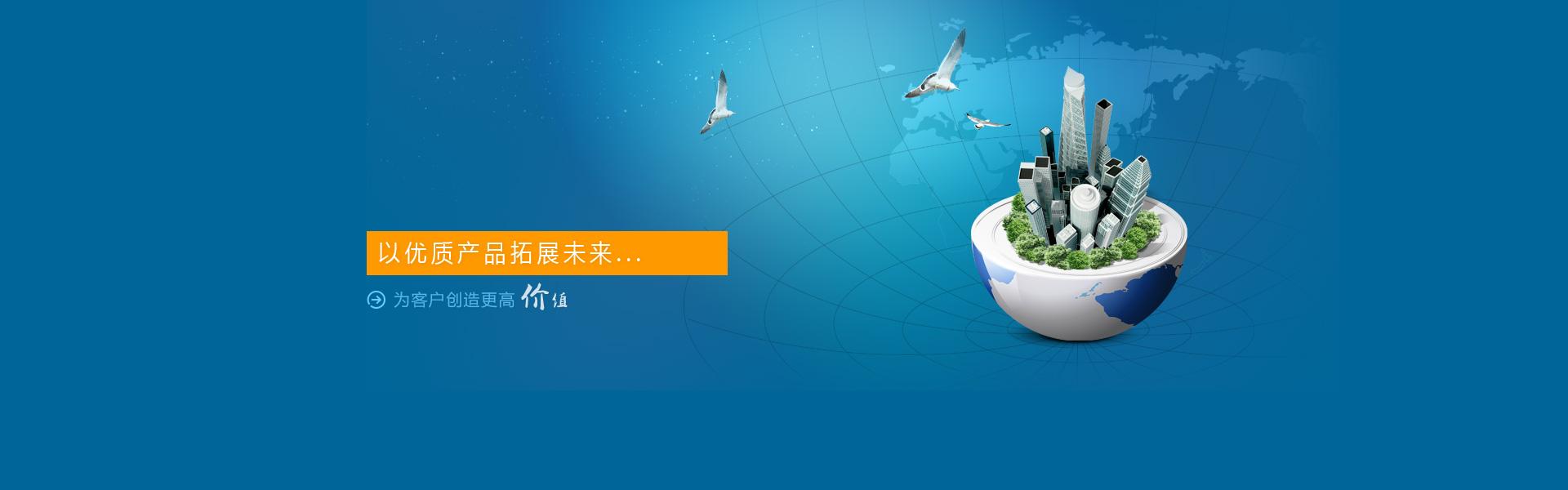 深圳海视博专显科技有限公司