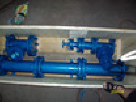 雷竞技生产核心设备——雷竞技官网管式反应器喷浆造粒技术
