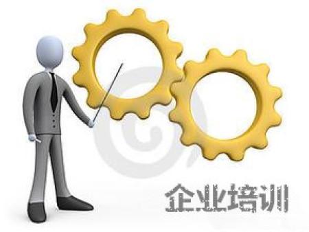 企业语言培训