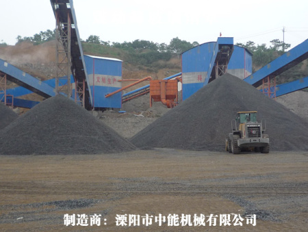 荥阳市贾峪安信石材厂