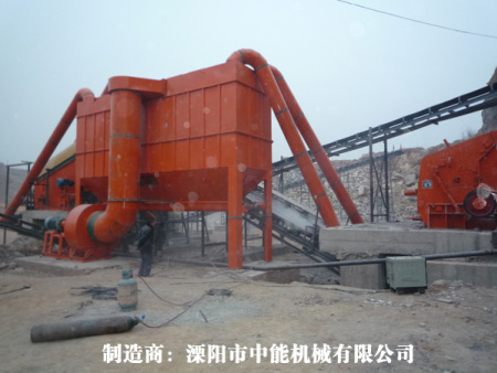中能机械碎石筛分除尘设备