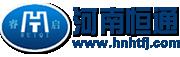 河南恒通鼓大奖娱乐手机官网有限公司