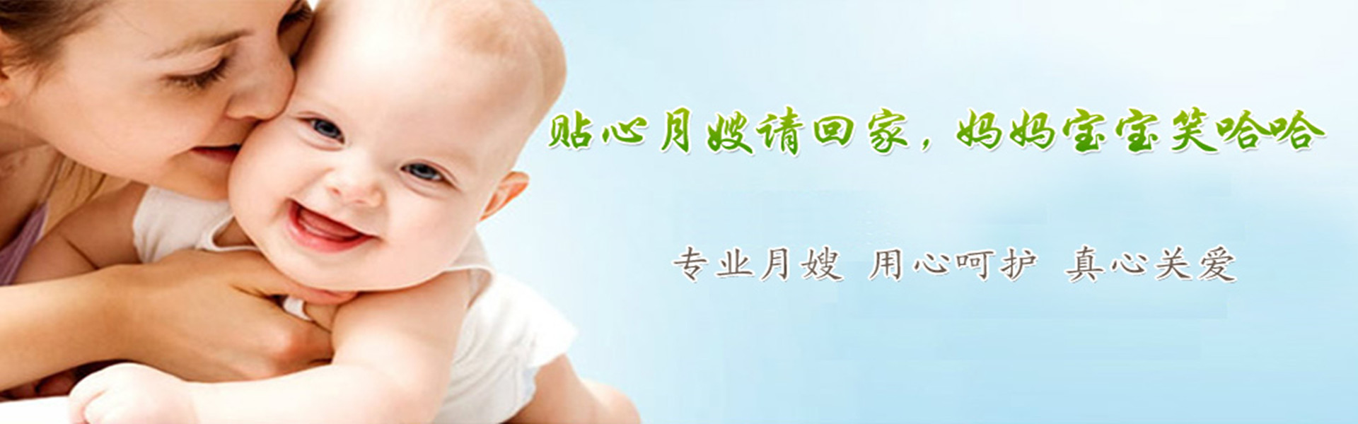 青岛日昇昌食品配料bobapp下载安装