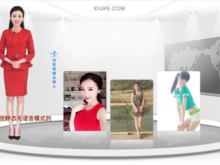 公司新增秀客網站視頻主持人業務