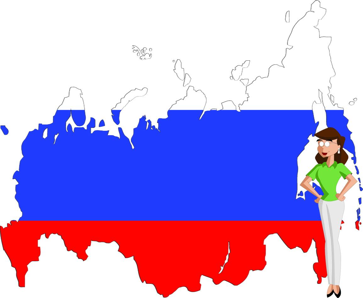 俄语老师——曹老师