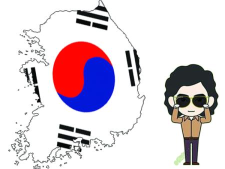 韩语王老师