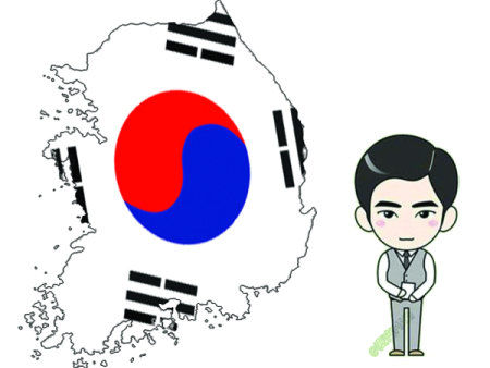 韩语中级课程
