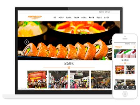西安网站建设-部分魔站案例分享