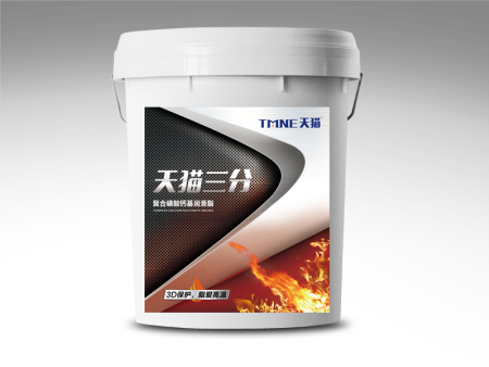 三分复合磺酸钙基润滑脂