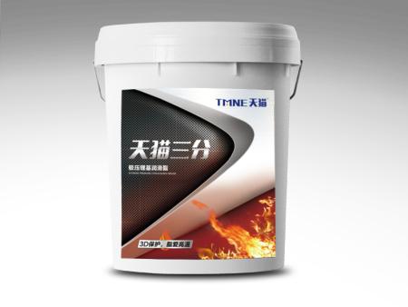 三分极压复合铝基润滑脂