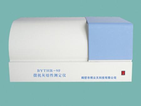 BYTHR-9F微機灰熔融性測定儀