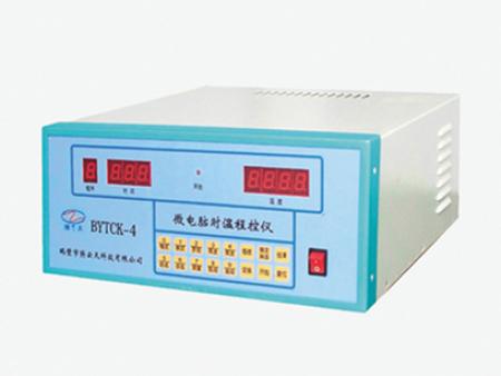 BYTCK-4微電腦時溫程控儀-煤炭化驗設備-煤質儀器