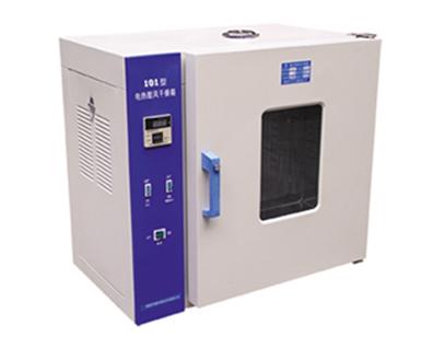 煤中水分的测定选101数显电热鼓风干燥箱