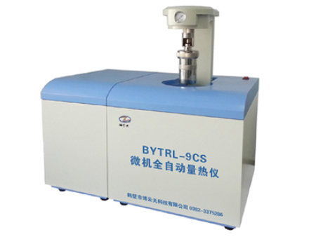 BYTRL-9CS微機全自動量熱儀(自動升降氧彈)