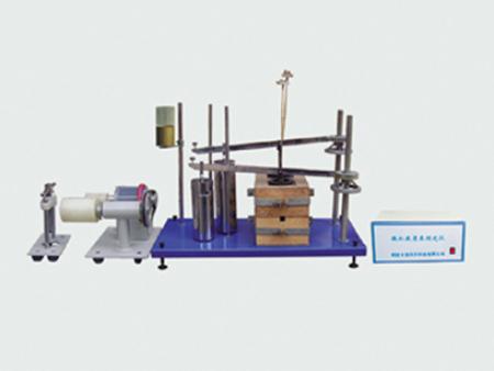 煙煤膠質層指數的測定BYTJC-9微機膠質層測定儀