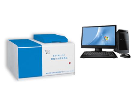 煤的熱值檢測BYTRL-9C微機全自動量熱儀