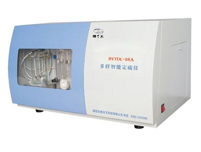 煤中硫含量的测定选BYTDL-08A多样智能定硫仪