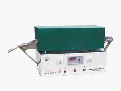 煤质分析仪器BYTHF-2快速灰分测定仪