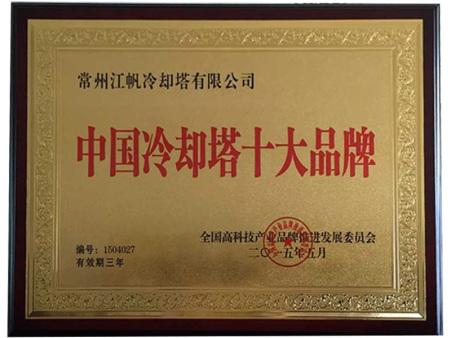 中国乐天堂fun88唯一官方十大品牌