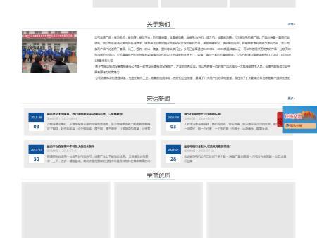 新鄉市宏達振動設備有限公司魔站官方網站建成