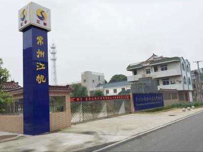 江苏 常州 工业 方形 横流式 中空 不锈钢乐天堂fun88唯一官方厂家-常州江帆乐天堂fun88唯一官方有限公司