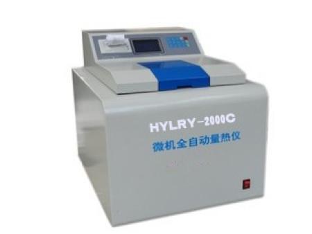 热值分析仪.自动量热仪.量热仪厂家.全自动量热仪.发热量量热仪