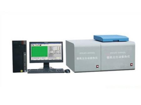 HYLRY-2000ZL型高精度微機全自動量熱儀(可雙控)