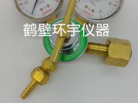 氧器减压阀