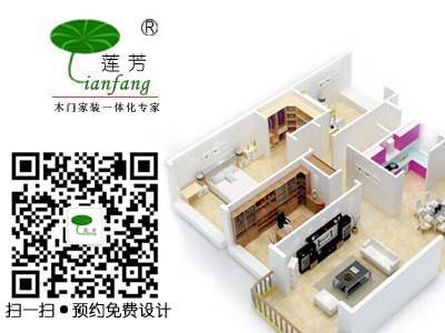 家装整体木作、家装配套产品、鹤壁木门厂家、鹤壁市莲芳木业有限公司、鹤壁市衣柜生产厂家