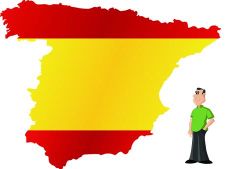 西班牙语(B1 B2)中级班