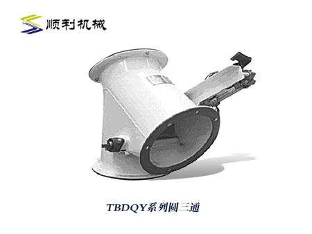 TBDQY系列圆三通