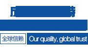 成都亚游複合材料有限公司