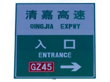 公路标志杆是公路建设中不可缺少的组成部分