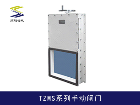 TZMS系列手动闸门
