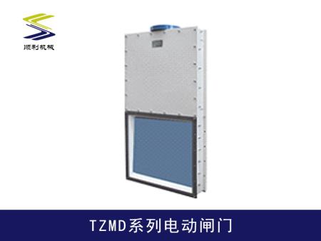 TZMD系列电动闸门