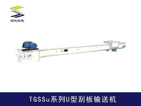 TGSSu系列U型刮板输送机