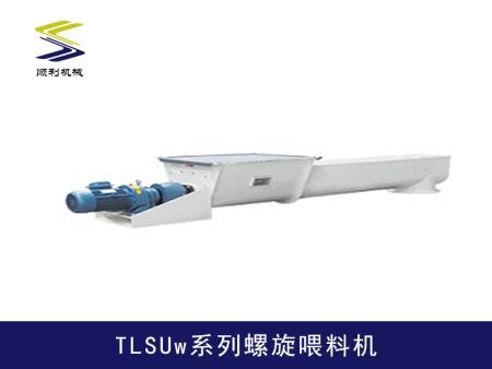 TLSUw系列螺旋喂料机