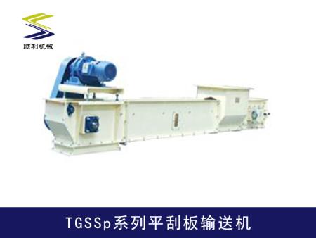 TGSSp系列平刮板输送机