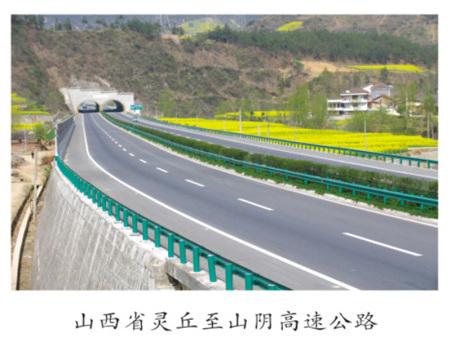 山西省灵丘至山阴高速公路
