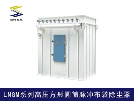LNGM淫护士影院高压方形圆筒脉冲布袋除尘器