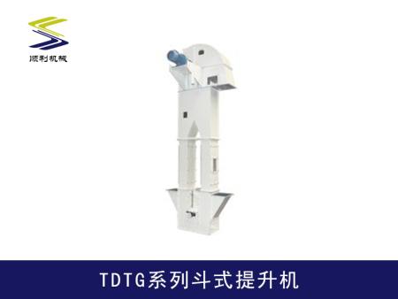 TDTG系列斗式提升机