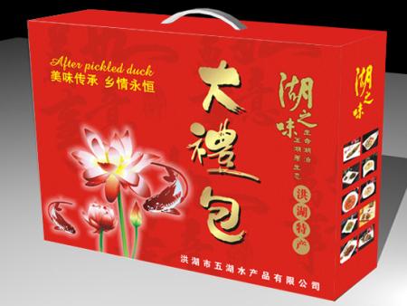 特产礼品包装05