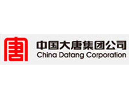 中國大唐集團公司