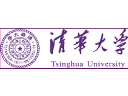 北京清華大學-微機灰熔融性測定儀