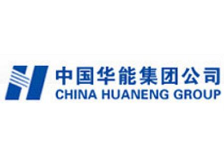 中國華能集團公司