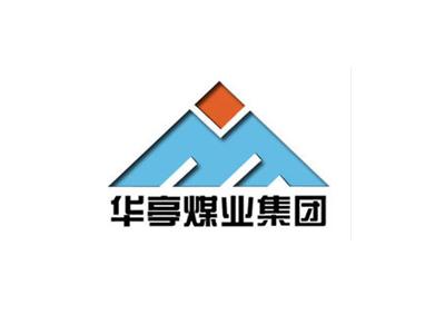 华亭煤业集团有限责任公司