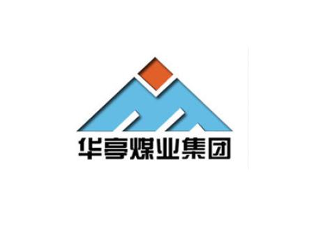 華亭煤業集團有限責任公司